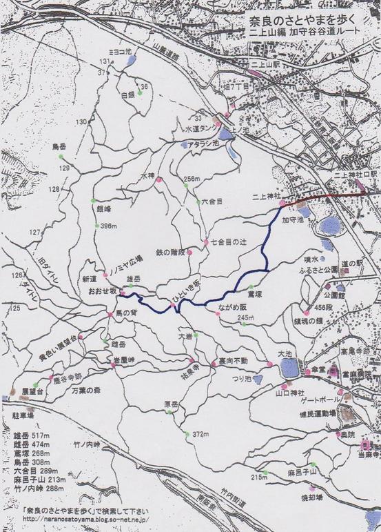6d89 003 谷道-66.JPG