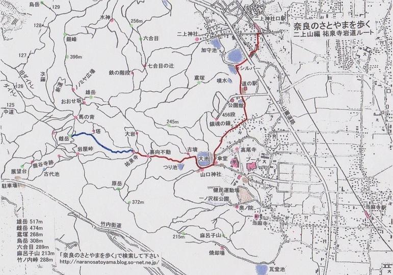 6f89 002 祐泉岩道-46.jpg