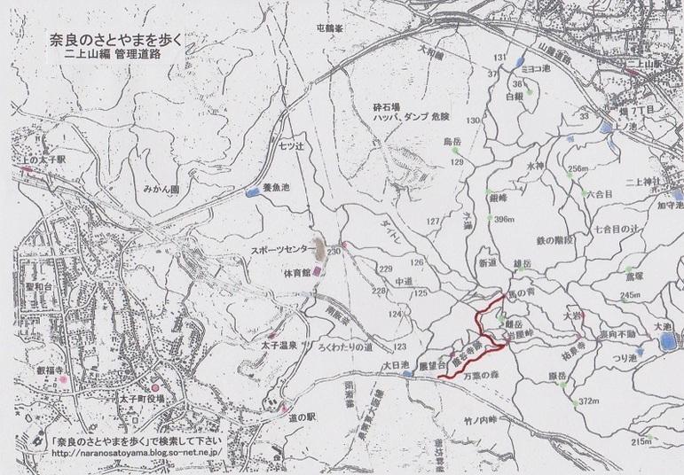 6m89 001 管理道-46.jpg