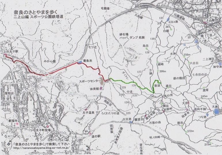 6n89 002 鉄塔道-46.jpg