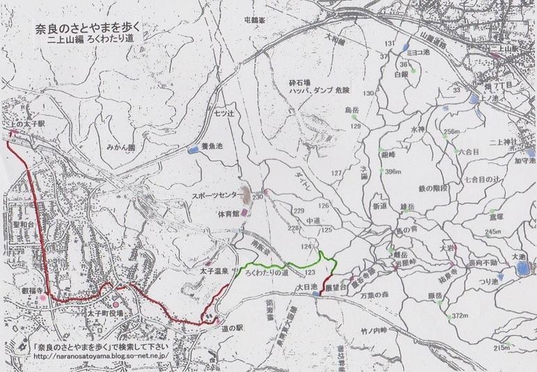 6m89 003 ろくわたり-46.jpg